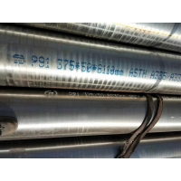 Buy cheap Pipe Seamless Alloy Steel A335 P91 Cold Drawn Seamless Steel Tube For Boiler from wholesalers