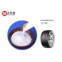 Buy cheap Improve Wet Traction and Fuel Efficiency Precipitated Silica in Radial Tyre from wholesalers
