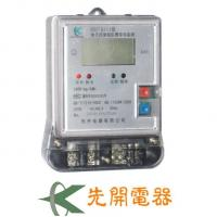 Buy cheap Single Phase Electric Meter DDSF8111 from wholesalers