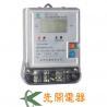 Buy cheap Three Phase Multi-Tariff KWH Meter from wholesalers