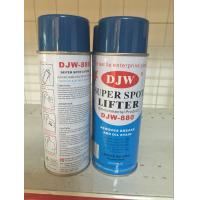 Buy cheap DJW-880 Sprayvan environmental protection formula Dry solvee spot lifter from wholesalers