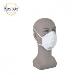 Wholesale Anti Dust Nonwoven Niosh N95 95% BFE 4ply Disposable Face Masks from china suppliers