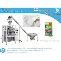 Wholesale Filling weighting packaging machine for detergent powder from china suppliers