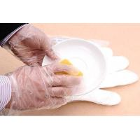 Wholesale Clear Dustproof Embossed Disposable Food Service Gloves HDPE LDPE PE Material from china suppliers