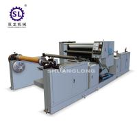 Wholesale Polyethylene Film Automatic Embossing Machine With Oil Heating SLYW-1350 from china suppliers