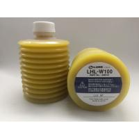 China Industrial Smt Grease Lubricant  Lhl-W100 Grease For Injection Molding Machine on sale
