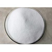 Wholesale Density 2.6  Amorphous Silica Oxide Granules Cas 7631-86-9 For Coating Film from china suppliers