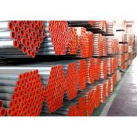 Wholesale superior grade low carbon steel pipe on sale from a experienced manufacturer from china suppliers