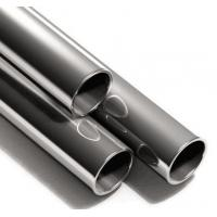 Buy cheap UNS N06601 Nickel Alloy Pipe , Anti Corrosion Inconel 601 625 718 Tube from wholesalers