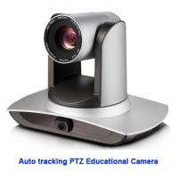 H.323 2MP 1080p 12X Optical Zoom All in one High Definition Video conferencing Endpoint