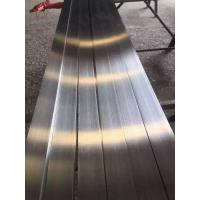 Wholesale 2205 Stainless Steel Flat Bar UNS S31803/ S32205 Duplex Steel Flat Bar from china suppliers