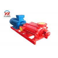 China Horizontal Multistage Centrifugal Pump For Fire Fighting Water Supply GC Series on sale