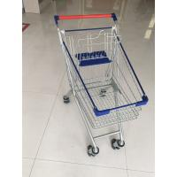 Buy cheap Metal Wheeled Supermarket Shopping Carts With Safety Anti - UV Plastic Parts from wholesalers