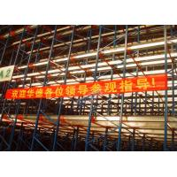 Wholesale Semi Automated Orange 35-45 M / Min Radio Shuttle Racking For Logistic Distribution Centers from china suppliers