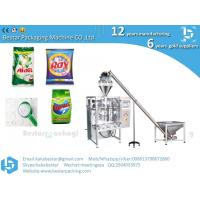 Wholesale China suitable equipment for packing machine washing powder ,vertical form fill seal machine from china suppliers