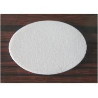 Wholesale Good Dispersibility Paint Matting Agent 2.4g/ml Density For UV Cured Coatings from china suppliers