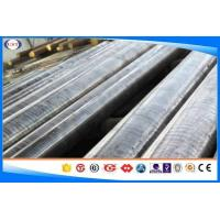 China Round Q345B Forged Steel Bar , Forged Steel Rods For Mechanical Purpose on sale