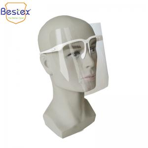 Wholesale Anti Fluid Droplets Fogging Proof Disposable Face Shield from china suppliers