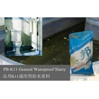 Wholesale Anti - aging General Waterproof K11 Slurry , Non Toxic Environmental - friendly from china suppliers