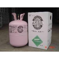 Wholesale Refrigrant Gas R410A from china suppliers