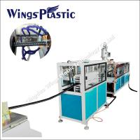 Wholesale PE / HDPE electric cable corrugated pipe extrusion line / Plastic extruder from china suppliers