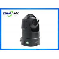 Buy cheap 30x Optical Zoom Waterproof Megapixel 1080P Intelligent Wireless 4G PTZ Camera from wholesalers