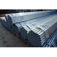 China AQ235 Q345 Scaffolding Steel Pipe , Steel Scaffold Tube For Building Construction on sale