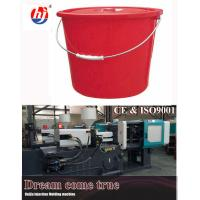 Buy cheap CE High Speed Injection Molding Machine House Use Water Bucket With Cover from wholesalers