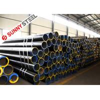 Wholesale ASTM A335 P11 alloy steel pipe from china suppliers