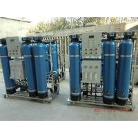 Wholesale 440V RO Water Purifier Plant Chlorine Water Purification BV CCS Certification from china suppliers