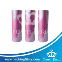 Buy cheap Rainbow film from wholesalers