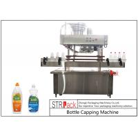 Wholesale Wash Liquid Inline Bottle Capping Machine 200 CPM With Heavy Duty Frame from china suppliers