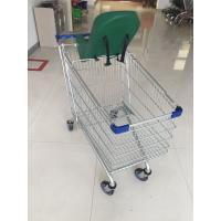 Wholesale 5 Inch Wheel Metal Steel Shopping Cart Trolley 21.62kg With Safety Baby Capsule from china suppliers