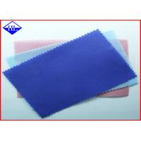 Wholesale Biodegradle Dotted Non Woven Polypropylene Fabric , Non Woven PP Spunbond Sheet from china suppliers