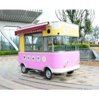 China Unique Design Mobile Food Truck Hot Dog Delivery Street Food Service CP-MB001 on sale