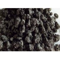 China 15 Mm High Fc Low S Pitch Coke For Steel Melting , Fuel Grade Coke Low Ash on sale