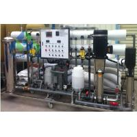 Wholesale High Precision Production Drinking Water Treatment Machine 60%-75% Recovery Rate from china suppliers