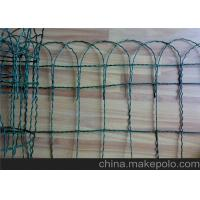 Decorative Wire Border Fence 1.3 / 2.3mm Garden Treasures Traditional Fence