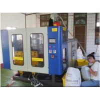 Wholesale Large Injection Stretch Blow Moulding Machine , Plastic Helmet Making Machine from china suppliers