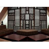 Buy cheap Vertical / Multi Fold Decorative Metal Screen Panels Customized Patterns from wholesalers