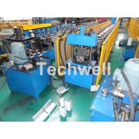 Wholesale U Shaped Rainwater Seamless Gutter Machine , Box Gutter Roll Forming Machine from china suppliers