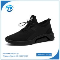 Wholesale factory price cheap shoesFashion  running gym sneaker sport shoes for men from china suppliers