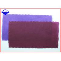 Wholesale 100% PP Spunbond Non Woven Fabric Sheet Non Irritating Soft Feeling 20gsm-100gsm from china suppliers