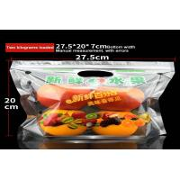 Buy cheap custom printing clear handle standing resealable zipper protection fresh from wholesalers