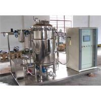 Buy cheap Fermentation System from wholesalers