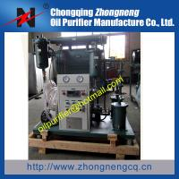 China Insulation Oil Purification Plant,Cable Oil filtration for mutual inductor oil,swtch oil on sale
