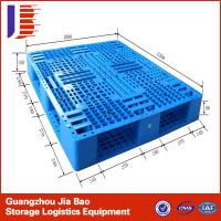 Industrial Double faced Industrial Plastic Pallets Four-way 1200 x 1000mm Manufactures