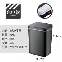 Wholesale Multi Color Automated Garbage Can , Durable Bathroom Trash Can With Lid from china suppliers