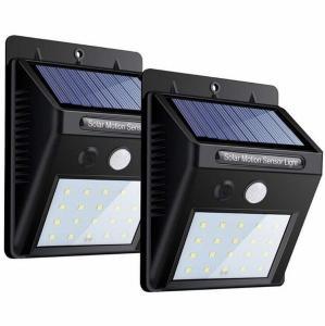 China Motion Sensor Solar Powered LED Wall Light , 3W Wireless LED Wall Lights on sale