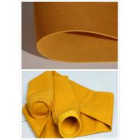 Wholesale P84 Polyimide Air Filter Cloth Material With PTFE Membrane  High Effciency Filtration from china suppliers